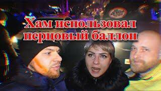 СтопХам-PATRIOT