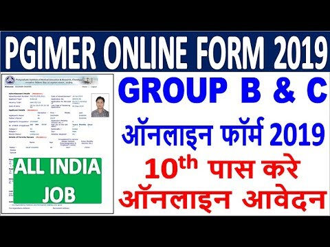 PGIMER Group B & C Online Form 2019 || How To Fill PGIMER Group B & C Online Form 2019 Step By Step