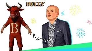 Okulun Kralı Benim! Bully #25