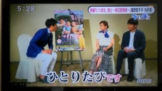 6/24公開映画「いつ、また君と」は向井理さんのお祖母様の手記を映画化...