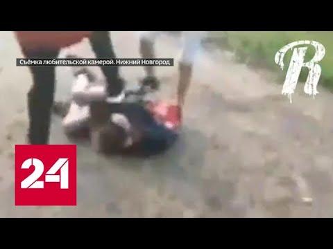 Поволжское Чикаго: Нижний Новгород атаковали подростки-бандиты - Россия 24