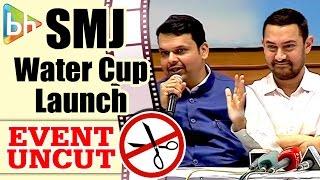 Aamir Khan   Devendra Fadnavis At 'Satyamev Jayate Water Cup' Launch   Event Uncut