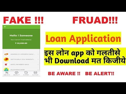 Lender Eay Loan - Personal Loans - New Loan App Review | 100% Fraud And Fake | Stay Away | Hindi