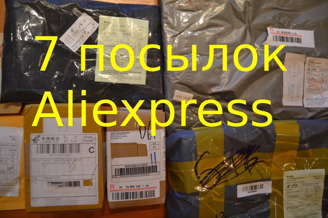 сумка Nike Aliexpress : Aliexpress