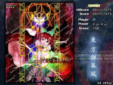 [DF] Re: Subterranean Animism (Perfect) || ICM Contest Entry by Kirbio