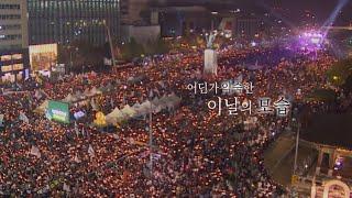 [영상구성] 어딘가 익숙한 홍콩의 거리 / 연합뉴스TV (YonhapnewsTV)