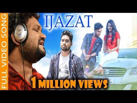 Ijazat | Official Odia Music Video | Sushree | Biswajit | Sunny  | Human Sagar