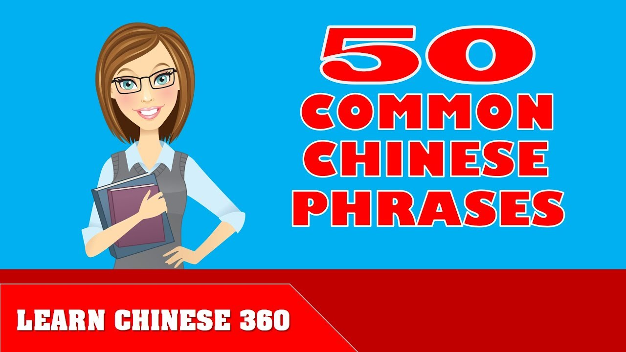 Download 50 COMMON CHINSE PHRASES