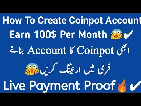 free coinpot