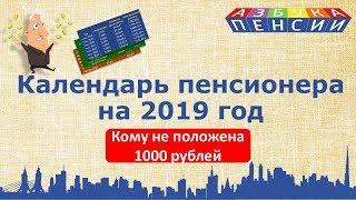 Весёлое и красивое поздравление с Новым годом 2019! Happy New Year 2019 !