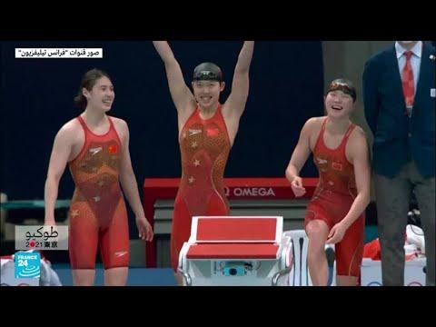 أولمبياد طوكيو-سباحة: سيدات الصين يحطمن الرقم العالمي في التتابع أربع مرات 200 م حرة  - 18:55-2021 / 7 / 29