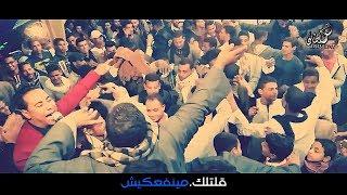 تحميل أغنية محمد الاسمر قلتلك مينفعكيشمع المايسترو كمال السلطان والمعلم الأبيض mp3
