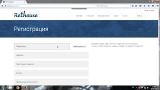 nethouse.ru საიტის შექმნა უფასოდ