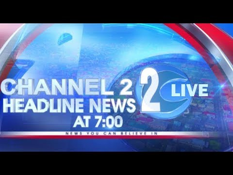 GUYANA TRUSTED TELEVISION HEADLINE NEWS 18TH MAY 2018