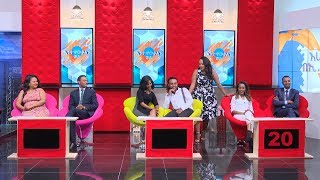 Sunday with EBS: Entewawekalen Wey / እንተዋወቃለን ወይ EBS Special Show
