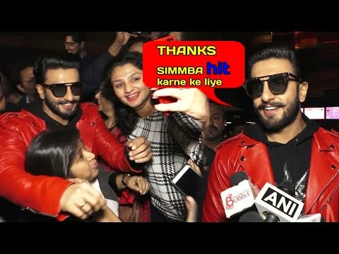 Ranveer Singh GETS EMOTIONAL After Watching FANS Reaction On SIMMBA Movie | Simmba Movie Review