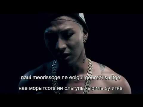 TAEYANG - 눈,코,입 (EYES, NOSE, LIPS)[Karaoke\Romanization\Translation] (English + Russian)