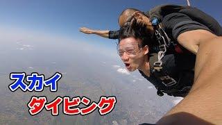 高度4000mから飛び降りてみた!【実写】 thumbnail