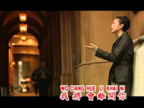 Wu Yen Te Cie Ci  flv
