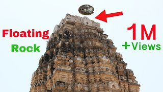 Floating Rocks Of Ramappa Temple - Ancient Technology in India