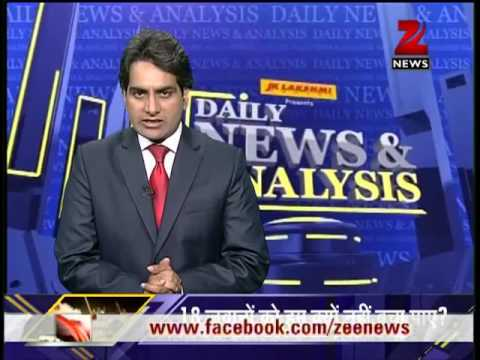 Zee News: Daily News and Analysis episode (August 14) Part I