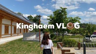 킹햄 VLOG | 돌준맘의 브이로그 | 직장인 출근룩 …