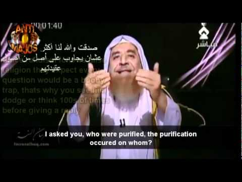 Purification verse: Sheikh Adnan Aroor and rafidi priest