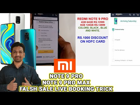 Redmi Note 9 pro Amazon flash sale live booking | Book Redmi Note 9 Pro Max in Amazon Flash Sale