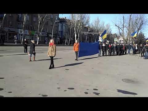 Наш Город Мелитополь: Ланцюг Єднання 1