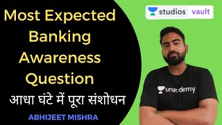 Most Expected Banking Awareness Question  Best MCQs Banking   Abhijeet Mishra