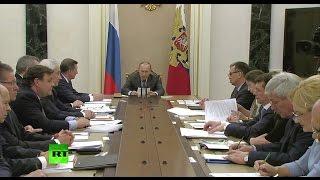Владимир Путин проводит заседание Совета по противодействию коррупции