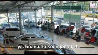 Автоцентр Прага Авто(Реклама Прага Авто