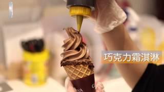 2014 04 22720p【台灣 壹週刊】無限期支持霜淇淋 Thumbnail
