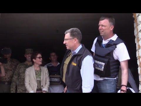 U.S. Special Envoy Kurt Volker Visits Ukraine