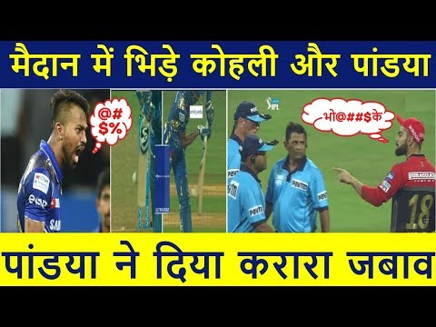 Virat Kohli gets angry on umpire and Hardik Pandya