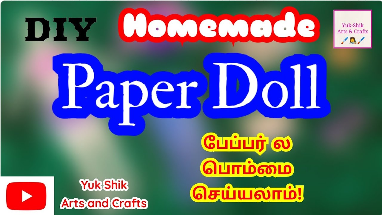 homemade paper doll /DIY paper doll/how to make paper doll/yuk shik arts and crafts