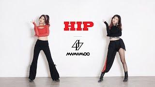 Mamamoo(마마무) 'Hip' Dance Cover | @susiemeoww