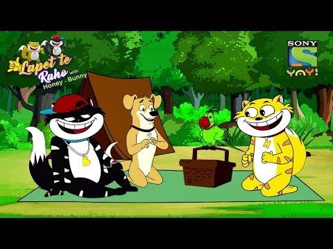 Honey Bunny Cartoon Video For Kids | बच्चों के लिए चुटकुले | Sony YAY!