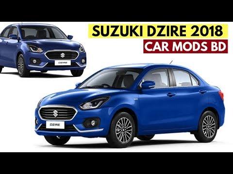 Suzuki Dzire Price In Bangladesh 2018 Maruti Suzuki Dzire Price In