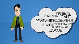 Продвижение сайта - Студиум(Компания Студиум - web-studium.ru Ежедневно мы отслеживаем более 2000 позиций в поисковых системах и продвигаем..., 2014-08-18T10:20:15.000Z)