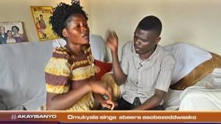 Omulamwa: Omukyala singa abeera asobezeddwaako kisaanidde abuulireko bba thumbnail