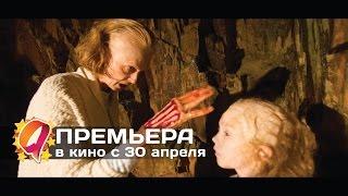 Демоны Деборы Логан (2015) HD трейлер | премьера 30 апреля