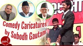 Comedy Caricature Episode 1 Pm Shusil Koirala,Dr  Baburam Bhattrai, Prachanda , Puspa Kamal Dahal HD