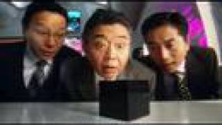 Israel Direct Bank - Big In Japan commercial