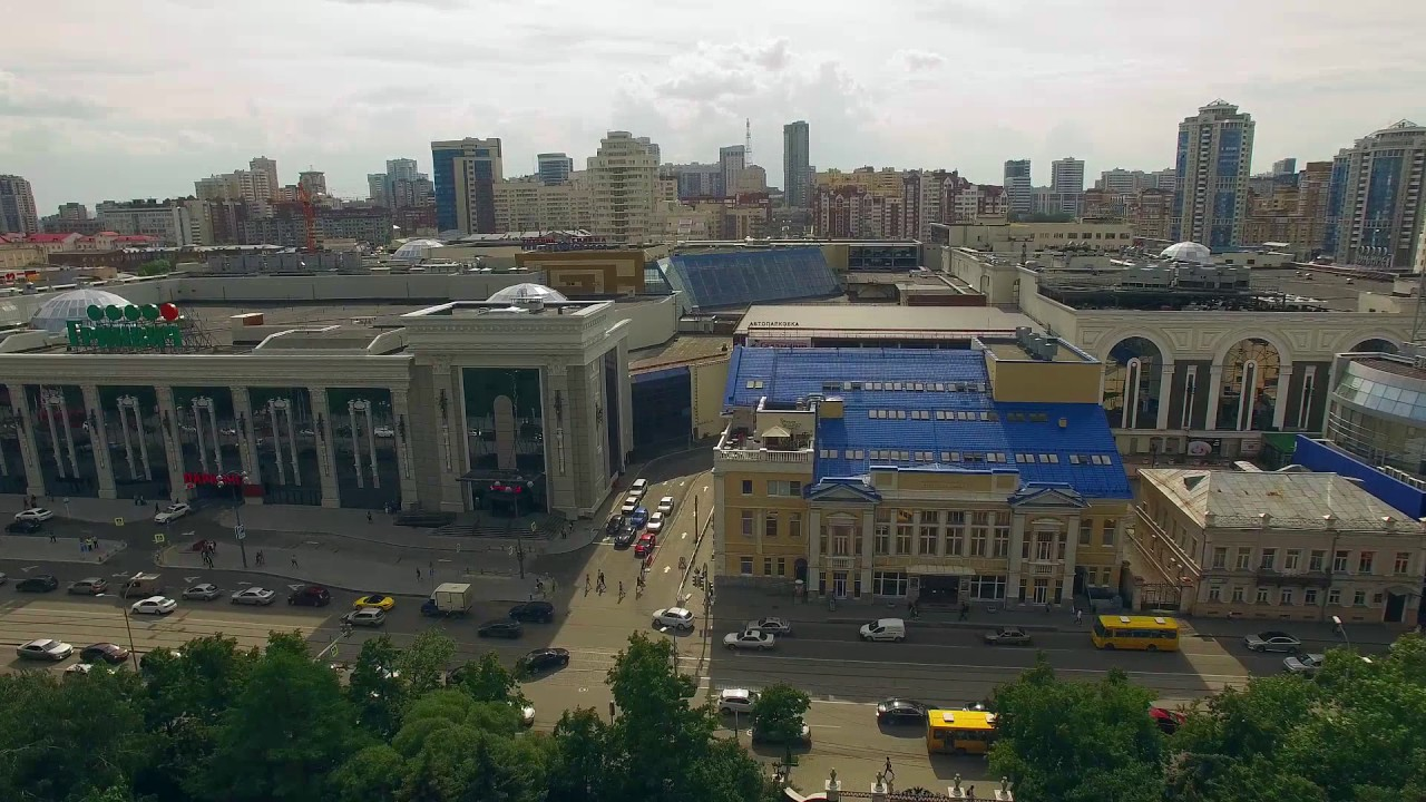 b7ffae9b Екатеринбург, тц Гринвич, ул Радищева - 8 Марта, Цирк - YouTube