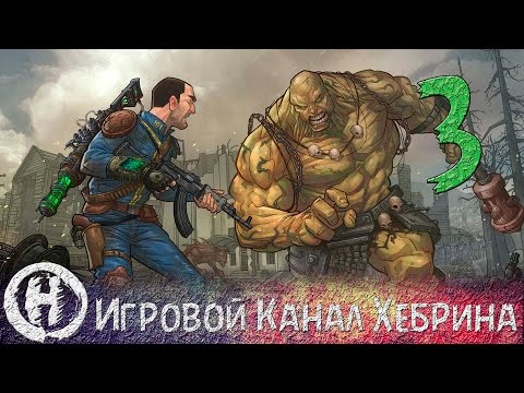 Прохождение Fallout 2 - Часть 3 (Кламат)