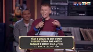 Алексей Щербаков и Сергей Мезенцев получают разряд тока