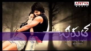 Chirutha Movie Song - Ivala Cherukunnadi (Aditya Music) - Ram charan,Neha sharma