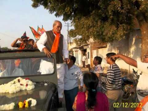 Yogesh Patel- Gujarat Assembly Election Campaign Radio Jingle