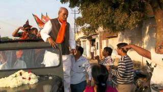 Yogesh Patel- Gujarat Assembly Election Campaign Radio Jingle